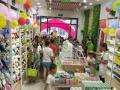 馆陶十元店加盟 满库连锁小本投资一月开店自主进货