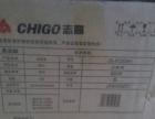 99新志高电饭煲(3L) 买小了,只烧了一次水!有需要请带走