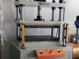 四柱压装机/优质四柱压装机