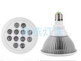 【厂家批发】LED鳍片植物灯PAR38