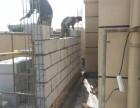 北京朝阳区浇筑楼梯专业浇筑楼板公司