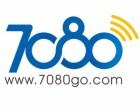 珠海7080连锁企业智慧系统,支付系统开发,一码付系统开发
