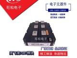 英飞凌IGBT模块 FZ1200R33KF2C