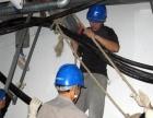 高收电缆电线 废铁废铝 废铁废钢 废旧暖气片