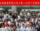 韩国留学,免费培训韩语,韩国所有大学都可申请