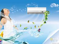包河区空调清洗服务,维修空调服务电话