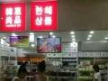 十元店10元店韩国小商品韩惠加盟 饰品挂件