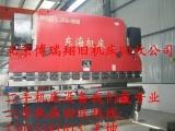 北京机床回收市场*二手机床回收中心*二手