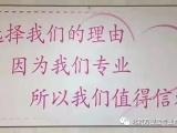 北京朝阳区惠新西街养老护理