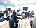 黄埔萝岗开发区法语 西语 德语 泰语 越南语精品小班