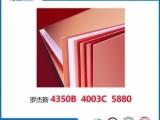 北京高频罗杰斯电路板加工
