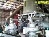 生物燃料颗粒机560出厂价