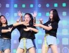 宜春嘻文化街舞培训暑假班机械舞 嘻哈舞