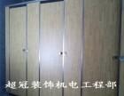 惠州市专业公共卫生间厕所洗手间隔断厂家直销