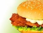 汉堡加盟店的利润到底有多大?-乐堡士加盟