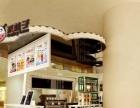 奶茶加盟4种店型随意选3万创业致富经