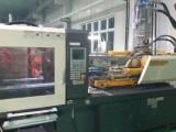 威海注塑机回收 山东威海京南注塑机回收中心