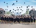 吉林省成人高考各高校招生专业