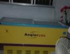 超大容量安淇尔冰柜