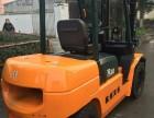 二手合力3吨叉车转让,二手杭州3.5吨柴油叉车低价出售