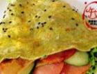 小吃加盟店榜,3-5㎡开店出餐快,果蔬营养煎饼