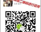 北京散打跆拳道泰拳女子防身术MMA培训班免费试课