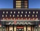 西城泉盈酒店-是您会议培训的首选 园博园北临