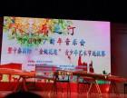 南京迈皋桥钢琴 古筝 声乐 小提琴 吉他培训