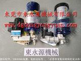 DOBBY冲床油封,台湾关东牌油泵维修-实拍图片