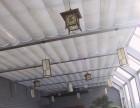 青岛胶州学校阳光房工程天棚帘天幕帘办公窗帘价格优惠