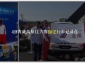 海圳专车专用隐藏式专用记录仪
