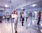 成都钢管舞爵士舞舞蹈教练培训包学会考证可分期终身制学员