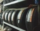 专业轮胎销售,修补,24小时流动服务