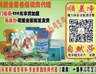 陕西自然莎发膜加盟铜川代理13772196454