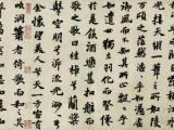 佛山齐白石字画鉴定拍卖