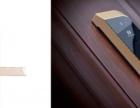 【巨力指纹锁】加盟/加盟费用/项目详情