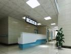 北京医院装修 北京医院装修翻新 北京医院装修改造