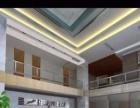 厦门写字楼、办公楼装修设计施工、厂房装修设计施工队