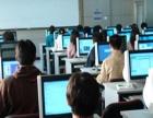 成都CAD培训PS培训CDR平面设计室内设计学校