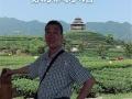 柳州市家乐风水馆,新婚嫁娶、新居入宅择吉日