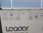 全自动洗衣机700起售,冰箱,空调