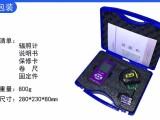 LH-126C 紫外线辐照计功率计