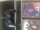 游戏机和原版游戏碟
