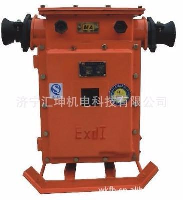 矿用隔爆型高压电度表箱 智能 矿用电度表箱