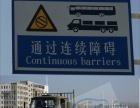 惠州增驾大车a1a2a3b1b2三个月快班