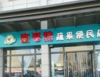(个人)刘寨 沙口路宋寨南街 百货超市优价转让