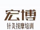 哈尔滨催乳培训
