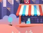 遂宁河东新区快递免费转让