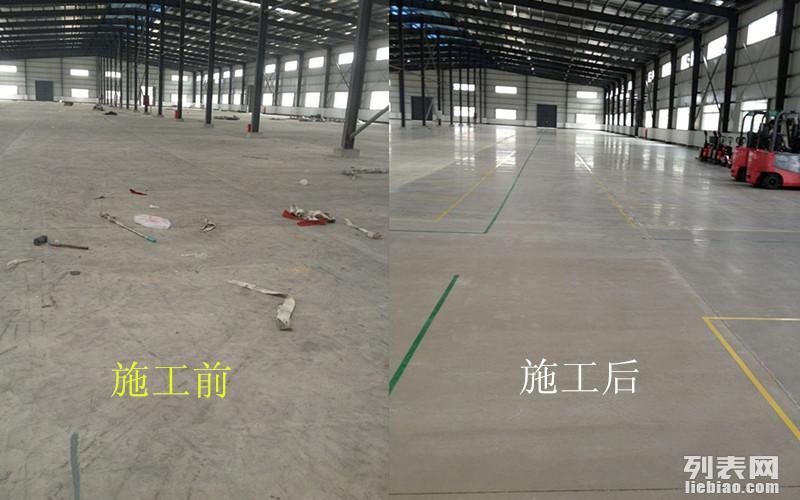 江门卡士特水泥密封防尘固化的特点