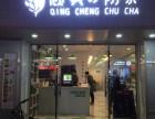 海珠黄埔村商业街商铺生意转让黄埔古港茶饮欧包小吃店铺转让